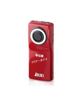 【富樂小舖】IBUKI 骨傳導-音聲擴聽器