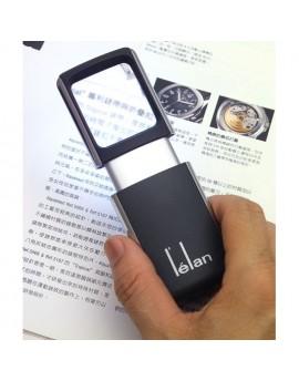 【富樂小舖】L'elan 隨身型精品放大鏡 (附LED燈)放大3倍