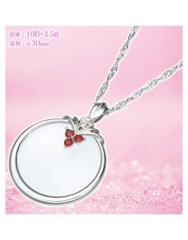 【富樂小舖】尊貴紅寶項鍊放大鏡(銀色) EW-10  放大3.5倍