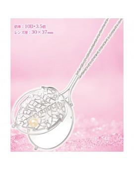 【富樂小舖】雅致珍珠項鍊放大鏡(銀色) EW-1  放大3.5倍