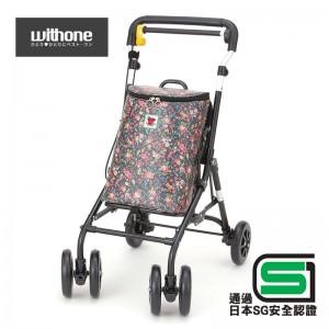 【富樂小舖】Zojirushi-Baby 中型散步購物車 - Withone