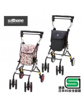 【富樂小舖】Zojirushi-Baby 輕盈散步助行車 Lightstep Tiny W系列 花漾款