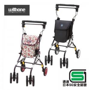 【富樂小舖】Zojirushi-Baby 輕盈散步助行車 Lightstep Tiny W系列 風格男士款