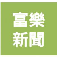陳竹勝總經理,應桃園勞動局邀請,講授課程。